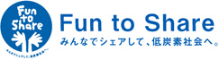 Fun to Share